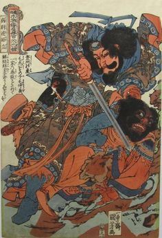Utagawa Kuniyoshi - Utagawa Kuniyoshi, Original Japanese Woodblock Print, Suikoden, Samurai, Ukiyo-e Japanese Tattoo Art, Japanese Art, Suikoden, Kuniyoshi, Aztec Art, Japanese Prints, Woodblock Print, Asian Art, Samurai