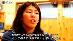 【画像あり】吉田沙保里に勝ったヘレン・マロウリス、かなりの美人だった