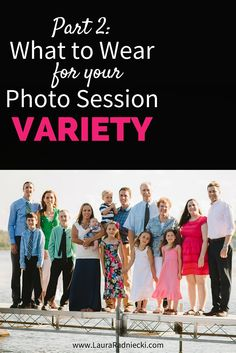 What to Wear for Your Photo Session - Part 2. This post takes a look at how to incorporate a variety of different colors and styles in your photo session, while still maintaining a cohesive look. Included are photo examples and ideas for how to put together a great wardrobe for your family photo session!