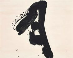 Yu-ichi (Yuichi Inoue; 1916 – 1985) Moon (Tsuki), 1978. Ink on Japanese paper