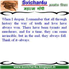 Gandhi english quotes Suvichar In Hindi, Mahatma Gandhi Quotes, English Quotes, Memes, Blog, Quotes By Mahatma Gandhi, Meme, Blogging