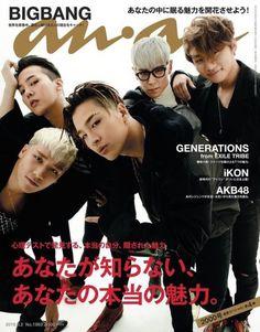 "Big Bang on the Cover of Japanese ""AnAn Magazine"" [PHOTO] - bigbangupdates Daesung, Gd Bigbang, Btob, Cnblue, 2ne1, G Dragon Instagram, Instagram Posts, Bigbang Instagram, Bigbang Concert"