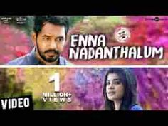 To set it as your caller tune: Enna Nadanthalum. Music Download, Download Video, Tamil Video Songs, Movie Songs, Movies, Hd Video, Song Lyrics, Sparrow Drawing, Videos