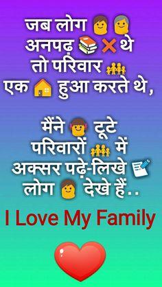154 Best Quotes Images Hindi Quotes Funny Quotes Bhagavad Gita