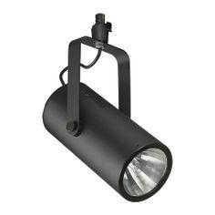 Éclairage sur rail (orientable) STOREFIT PHILIPS LIGHTING