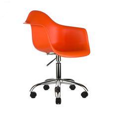 Office Arm Chair in Orange | dotandbo.com