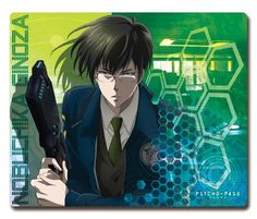 Gino's such a babe. Psycho Test, Ginoza Nobuchika, Old Anime, Cyberpunk, Animation, Fan Art, Manga, Psychopath, Fictional Characters