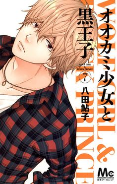 Wolf Girl & Black Prince Shōjo Manga Gets TV Anime