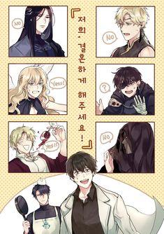 Manhwa, Fandom Crossover, Best Novels, Manga Anime, Anime Guys, Cute Anime Character, Light Novel, Manga Comics, Anime Art Girl