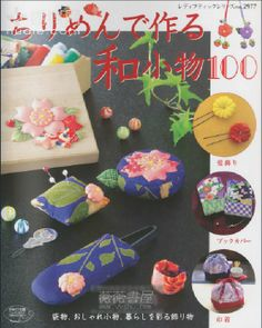 Fabric and Sewing - Japanese style handicraft. Many small projects, mainly bags, purses, pouches, sachets, hair clips ......