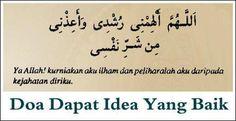 Dua for Ideas