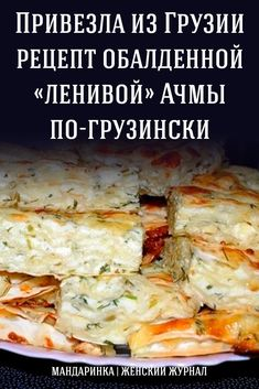 Biscotti, Clean Eating, Food And Drink, Appetizers, Cooking Recipes, Bread, Chicken, Breakfast, Tarts