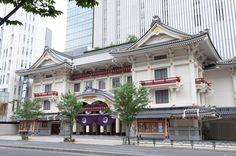 初めて歌舞伎を観るならここ! 銀座「歌舞伎座」へ行こう | MATCHA - 訪日外国人観光客向けWebマガジン