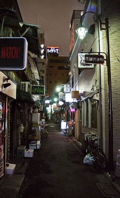 "The Golden Gai area (inside Shinjuku) is an amazing grid of very very small streets, with hundreds of small tiny bars - 10 persons maximum for each one of them! It's where you can find the famous bar called ""La Jetée"", because of a Chris Marker's movie. It's a famous bar where filmmakers go whenever they visit Tokyo (Wenders, Jarmusch, Philibert, Tarantino have been there)."