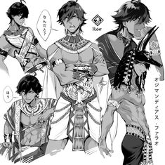 "アンジー en Twitter: ""What if Ozymandias wore clothes more similar to his historical period? ( ・ิω・ิ)/ #FGO #FateGO… """
