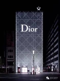 Beautiful office Building of kumiko inui: dior ginza, tokyo in night View Retail Architecture, Architecture Details, Interior Architecture, Architecture Quotes, Facade Design, Exterior Design, Exterior Signage, Design Comercial, Retail Facade