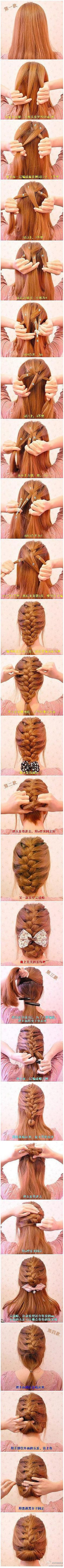 DIY Scorpion Braid Hairstyle