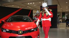 Toyota's Gundam Car