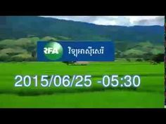 RFA Khmer,Radio News,25 06 2015,Morning