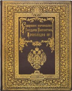 The Coronation Album of Alexander III (estimate: £70,000 – 100,000, illustrated above) and a unique album of drawings of the coats-of-arms of members of the court of the future Emperor Paul (1796-1801), son of Catherine the Great (estimate: £150,000 – 200,000).ROYAL RUSSIA: News, Videos & Photographs About the Romanov Dynasty, Monarchy and Imperial Russia - Updated Daily
