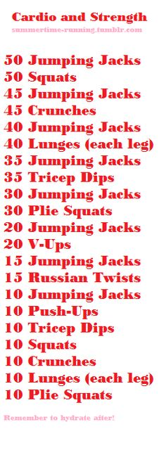 cardio and strength workout...@chemkokolette , this might be it. Simple, but effective. I did it once, near killed me.