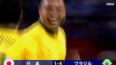 Brazil vs Japan 4-1 - World Cup 2006 - All Goals & Full Highlights HD Brazil vs Japan 4-1 - World Cup 2006 - All Goals & Full Highlights HD FIFA World Cup 2006 - Group Stage. FIFA World Cup 2006 - Group Stage.