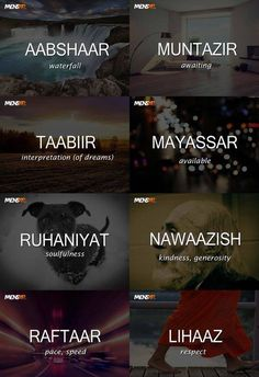 Ideas Quotes Poetry Nature Words For 2019 Urdu Words With Meaning, Urdu Love Words, Hindi Words, Word Meaning, Unusual Words, Weird Words, Unique Words, Urdu Quotes In English, Urdu Poetry In English