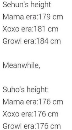 Poor Suho. We love you anyways! And Sehun, just gvuzgbihjnojhftc