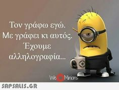 Meanwhile somewhere in Thessaloniki. Funny Greek Quotes, Funny Quotes, Best Quotes, Quotes Quotes, We Love Minions, Minion Jokes, Funny Phrases, Clever Quotes, Meaningful Quotes
