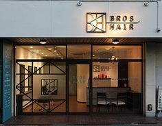 """Check out new work on my @Behance portfolio: """"BROS HAIR_interior design"""" http://on.be.net/1P3uAm4"""