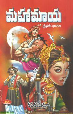 Mahamaaya Set My Novels To Read Online, Free Books Online, Free Pdf Books, Reading Online, Movies Online, Night Novel, Romantic Novels To Read, Free Novels, Rhymes For Kids