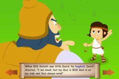 Little David standing up to Big Goliath!  Read the whole story on the Bible Heroes: David app, complete with text highlighting to help early readers learn to read!