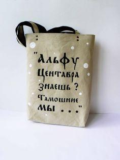 http://newtdesign.blogspot.com