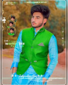 Stylish Handsome Beautiful Boy: Best 14 august dpZ images | Pakistan independence day 14 August DP Maker 2020 14 August Pics, 14 August Dpz, Dpz For Fb, Latest Dpz, Pakistan Independence Day, Photo Editor App, Girlz Dpz, Dp For Whatsapp, Stylish Dpz