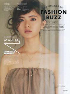 日々是遊楽 — omiansary27: Sweet 2018年1月 FASHION BUZZ...