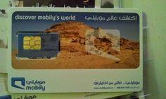 Perdana Mobily http://www.kabarmakkah.com/2014/12/operator-telekomunikasi-selama-di-tanah.html