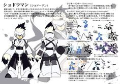 Mega Man 11 Robot Master Ideas (v2)