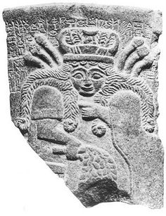 Inanna (Ishtar) Queen of Heaven and Earth