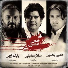 music-iran.com, دانلود آهنگ جدید سالار عقیلی بنام خون غزل