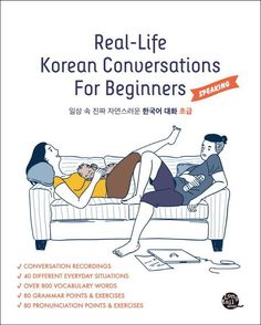 Real-Life Korean Conversations For Beginners Speaking Language Study Teaching #Textbook