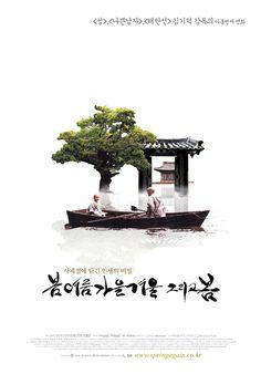 Primavera, Verano, Otoño, Invierno... Y Primavera otra vez - Kim Ki Duk