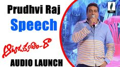 Prudhvi Raj Speech At Aatadukundam Raa Audio Launch - Venusfilmnagar
