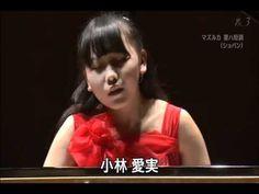 Aimi Kobayashi plays Chopin Mazurka no.41, op.63 no.3 C-sharp minor