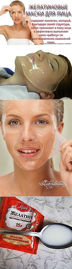 Желатиновые маски для лица: 10 лучших масок.