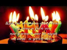 Τραγούδι Γενεθλίων (Χρόνια πολλά σε σένα) - YouTube Birthday Wishes Gif, Happy Birthday, Free To Use Images, Holiday Parties, Videos, Birthday Candles, Finding Yourself, Party, Youtube