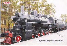 Discover the World on Trains: Russian Steam Loco No Ea Russia. Steam Engine, Steam Locomotive, Soviet Union, Wwii, Diesel, Russia, United States, World, Trains