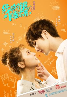 A sweet romance begins when a pianist suffering from insomnia finds comfort in a quirky romance novelist. Song Mi Duo whos been single since birth is an aspiring romance novelist who dreams of making it big. During the summer after her high school . Popular Korean Drama, Korean Drama List, Korean Drama Movies, Drama Tv Series, Drama Film, Kdrama, Chines Drama, Interesting Facts About World, Web Drama