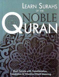 Learn Surahs of the Noble Qur'an (Short Surahs)