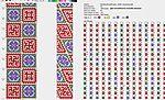 Схема 30 бис для английского способа вязания