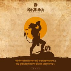 Hanuman Pics, Hanuman Images, Lord Shiva Hd Images, Hanuman Chalisa, Ganesh Jayanti, Happy Hanuman Jayanti, Hanuman Ji Wallpapers, Lord Shiva Hd Wallpaper